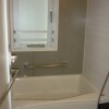 1LDK Apartment to Rent in Shibuya-ku Shower
