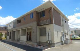 2LDK Apartment in Aoshinke - Mino-shi