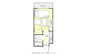 1K Mansion in Fuchinobe - Sagamihara-shi Chuo-ku