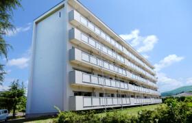 3DK Mansion in Fujisawa - Ichinoseki-shi