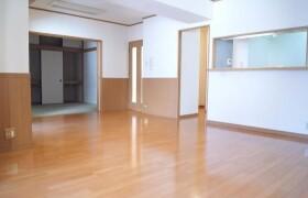 4LDK Apartment in Sakuraguchicho - Kobe-shi Nada-ku