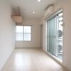 2DK Apartment to Rent in Itabashi-ku Living Room