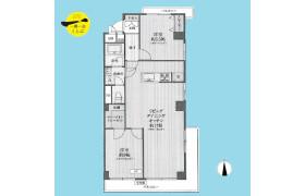 新宿区 新宿 2LDK {building type}