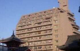 2SLDK Apartment in Osu - Nagoya-shi Naka-ku