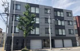1LDK Mansion in Shinkotoni 6-jo - Sapporo-shi Kita-ku