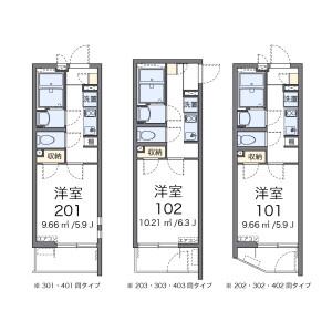 1K Apartment in Nishicho - Yokohama-shi Isogo-ku Floorplan