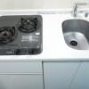 在横濱市港北�區內租賃1K 公寓大廈 的房產 廚房