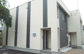 3LDK Apartment in Minamitanaka - Nerima-ku