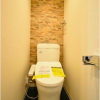 2DK マンション 目黒区 トイレ