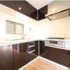 3LDK House to Buy in Shibuya-ku Kitchen