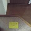 1K Apartment to Rent in Minato-ku Entrance