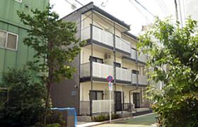 1LDK 맨션 in Shirokane - Minato-ku