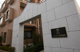 小金井市 緑町 3DK {building type}