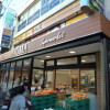 1R Apartment to Rent in Setagaya-ku Supermarket