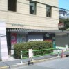 1R Apartment to Buy in Minato-ku Post Office