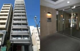 1LDK Apartment in Mukogaoka - Bunkyo-ku