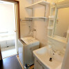Shared Guesthouse to Rent in Toshima-ku Equipment