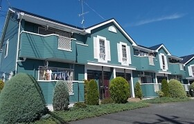 2LDK Apartment in Hirasawa - Hadano-shi