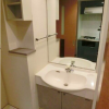 1K Apartment to Rent in Setagaya-ku Washroom