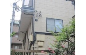 2LDK Apartment in Hommachi - Shibuya-ku
