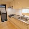 在板橋區購買4LDK 公寓大廈的房產 內部