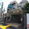 2LDK マンション 新宿区 駅