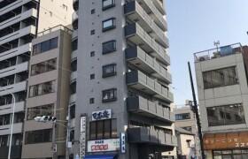 台東區松が谷-2DK公寓大廈