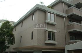 4SLDK Apartment in Motoazabu - Minato-ku