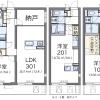1R Apartment to Rent in Adachi-ku Floorplan