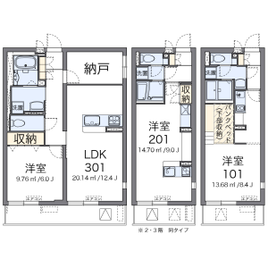 1R Mansion in Nishiiko - Adachi-ku Floorplan