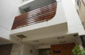 目黒區青葉台-1LDK公寓大廈
