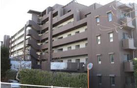 名古屋市名東区 - 神丘町 大厦式公寓 4LDK