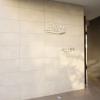 在品川區內租賃1K 公寓大廈 的房產 保全設施