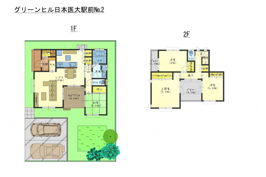 4LDK House to Buy in Inzai-shi Floorplan