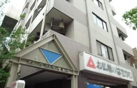 1K Apartment in Yukigayaotsukamachi - Ota-ku
