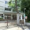 Whole Building Apartment to Buy in Shinjuku-ku Primary School