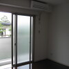 2LDK Apartment to Rent in Nagoya-shi Chikusa-ku Living Room