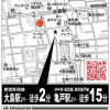 1R Apartment to Buy in Koto-ku Access Map