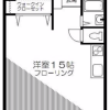 1R Apartment to Buy in Minato-ku Floorplan