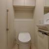 2SLDK Apartment to Rent in Taito-ku Toilet