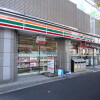 1DK Apartment to Rent in Bunkyo-ku Convenience Store