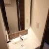 1K Apartment to Buy in Koto-ku Washroom