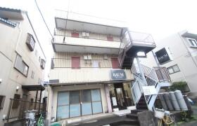 1LDK Mansion in Shukugawara - Kawasaki-shi Tama-ku