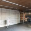 1K Apartment to Buy in Shinjuku-ku Building Entrance