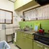 2DK Apartment to Rent in Katsushika-ku Kitchen