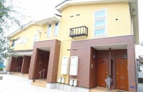 2LDK Apartment in Fuda - Kawasaki-shi Tama-ku