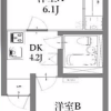 2DK Apartment to Buy in Shinjuku-ku Floorplan