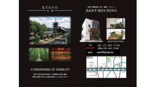 Sant Housing