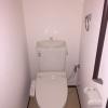 在世田谷區內租賃1K 公寓 的房產 廁所