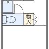 1K Apartment to Rent in Saitama-shi Urawa-ku Floorplan